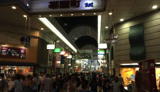 高知の帯屋町商店街で開かれている土曜夜市の雰囲気が最高だった件