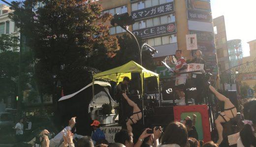 *川崎ハロウィン(カワハロ)は川崎が1年で1番盛り上がる日であることを実感した*