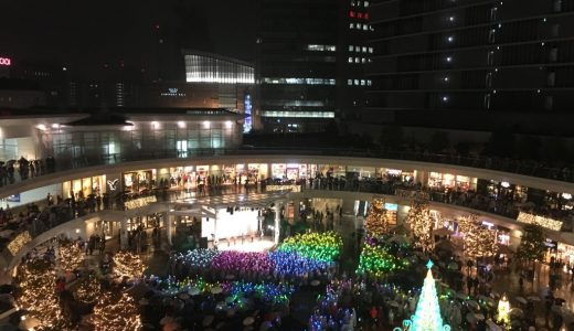 ♪ラゾーナ川崎にペンタトニックスが無料ライブ イルミネーションと交わって雰囲気最高でした!?♪