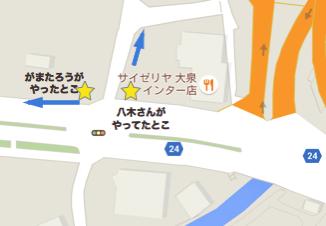 スクリーンショット 2016 03 30 15 47 01 + Line + Line