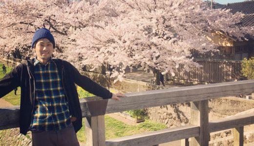 完全ニートになったので観光ガイドやります。無料でやってたけど実績できたので20,000円にしました。【申込はこちらから】