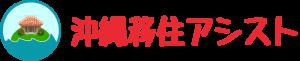 okinawaijyuu6