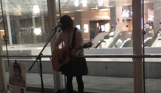 ☆川崎路上ライブ 路上ライブのレベルを超えてた!小玉しのぶの歌唱力を堪能せよ☆