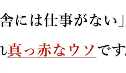 ☆「高知・嶺北の仲間たちとイベント」が上野であるらしいのでチケット買いました☆