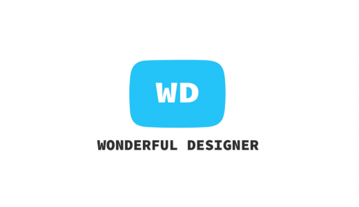 人生逃げ切りサロンのWEBデザイナー講師になりました。